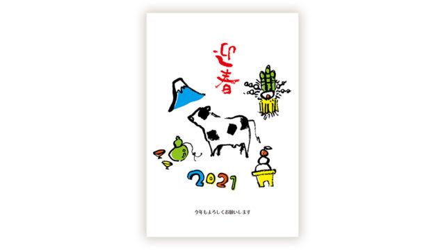 筆で描かれた牛がシュールな年賀状